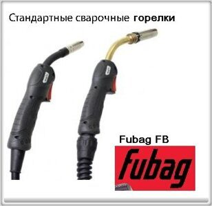 logo fubag FB